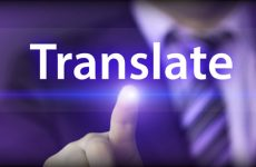 English Translation and Certification Made Easy